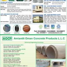 AmiantitAd - Infopages Oman