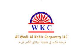 Al Wadi Al Kabir Carpentry LLC - Infopages Oman