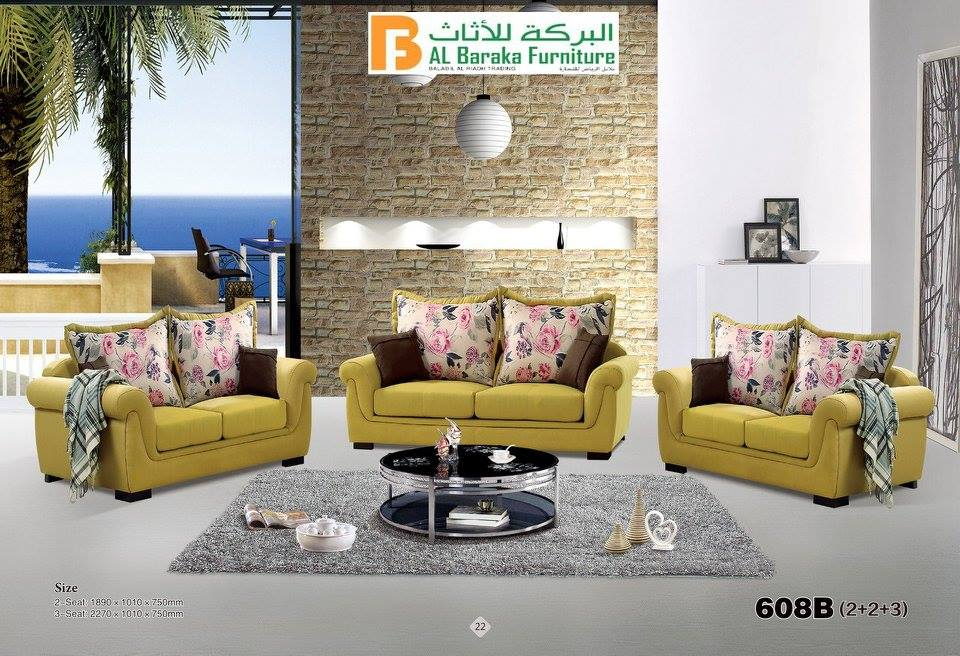 Al Baraka Furniture - Infopages Oman