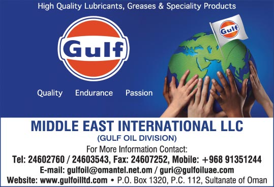 Middle East International LLC (Gulf Oil Division
