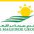almaghderi logo