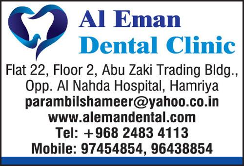 Al Eman Dental Clinic - Infopages Oman