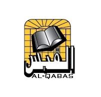 AlQabas Logo
